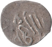 Akce - Murad IV (Damas) – revers
