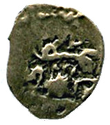 Akce - Murad III – revers