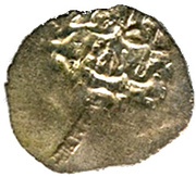 Akce - Mourad III (Alep) – avers