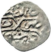 Akce - Ibrahim Ier (Damas) – revers