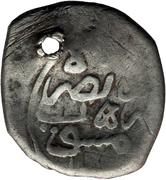 Dirhem - Murad IV (Damas) – revers