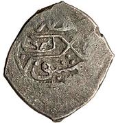 Dirhem - Mourad IV (Damas ; type 2) – revers
