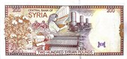 200 Syrian Pounds – revers