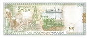 1.000 Syrian Pound – revers