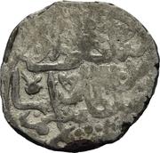 Dirhem - Mourad III (Alep, type 2) – avers