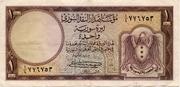 1 Livre Syrienne – avers
