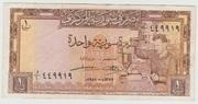 1 Pound 1958 – avers