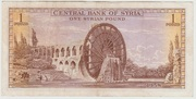 1 Pound 1958 – revers
