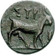 Bronze Æ15 (Syros) – revers