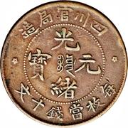 10 Cash - Guangxu – avers