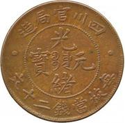20 cash Guangxu – avers