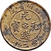 20 cash - Guangxu – avers