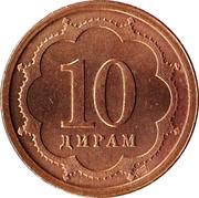10 diram – revers