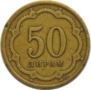 50 diram – revers