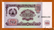 20 Rubles – avers