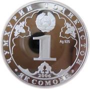 1 somoni Archer et chariot (argent) – avers