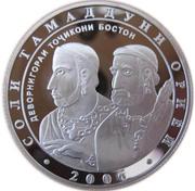 1 somoni (Aryens, argent) – revers