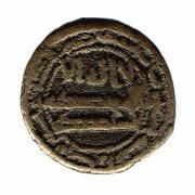 Fals - Talha b. Tahir (Bukhara mint) – avers