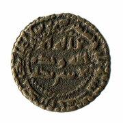 Fals - Muhammad b. Tahir II (Bukhara mint) – avers