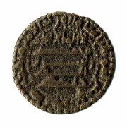 Fals - Muhammad b. Tahir II (Bukhara mint) – revers