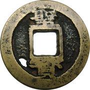 1 Cash - Taiping Rebellion (Tian Guo) – revers