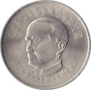 5 yuan (mausolée) – avers