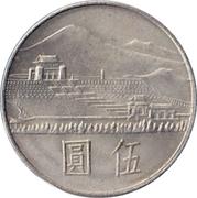 5 yuan (mausolée) – revers