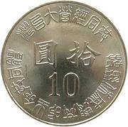 10 yuan (indépendance) – revers