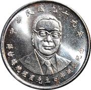 10 yuan (Chiang Ching-kuo) – avers