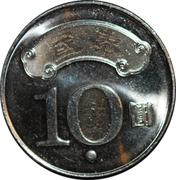 10 yuan (Chiang Ching-kuo) – revers