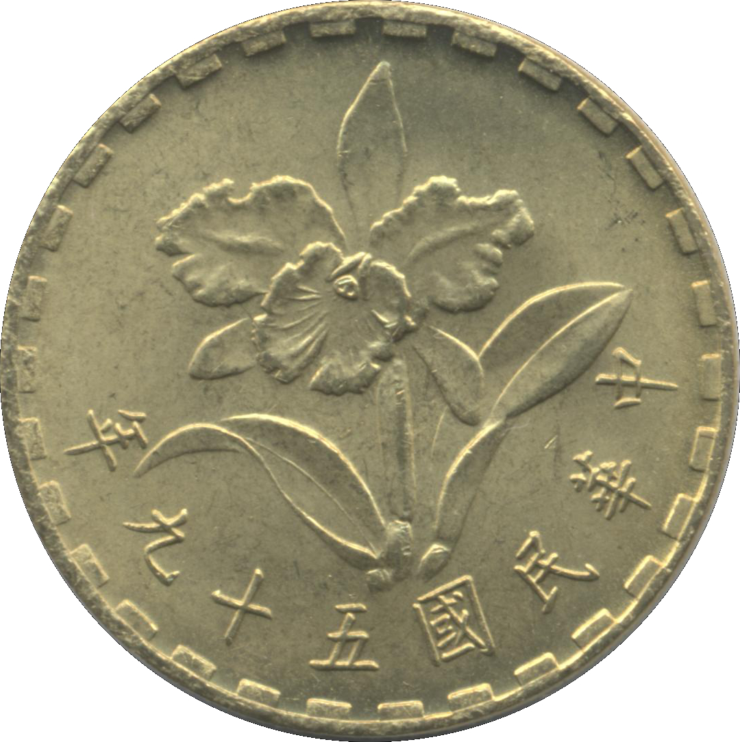 5 Chiao Ta 239 Wan Numista