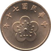 ½ yuan – avers