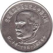 10 yuan (mausolée à Nankin) – avers