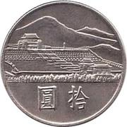 10 yuan (mausolée à Nankin) – revers