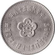 1 yuan (FAO) – avers