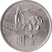 1 yuan (FAO) – revers