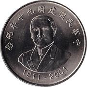 10 yuan (anniversaire de la république de Chine) – avers