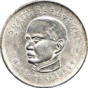 50 yuan (Sun Yat-sen) – avers