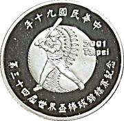 50 Yuan (Coupe du monde de baseball 2001) – avers