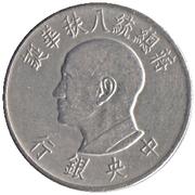 1 yuan (Tchang Kaï-chek) – avers