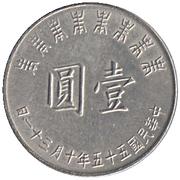 1 yuan (Tchang Kaï-chek) – revers