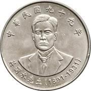 10 yuan (Chiang Wei-shui) – avers