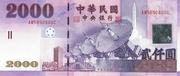 2.000 yuan -  avers