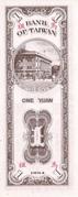 1 Yuan (Matsu) – revers