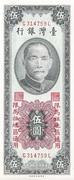 5 Yuan (Matsu) – avers