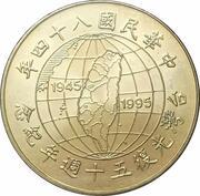 10 yuan (indépendance) – avers