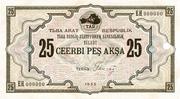 25 Akşa – avers