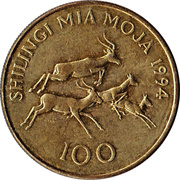 100 shilingi -  revers