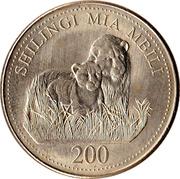 200 shilingi -  revers