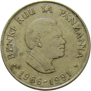 25 shilingi (Banque Centrale) – avers